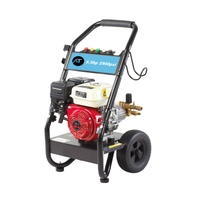 High Pressure Washers 6.5HP Industrial Gasoline High Pressure Washer